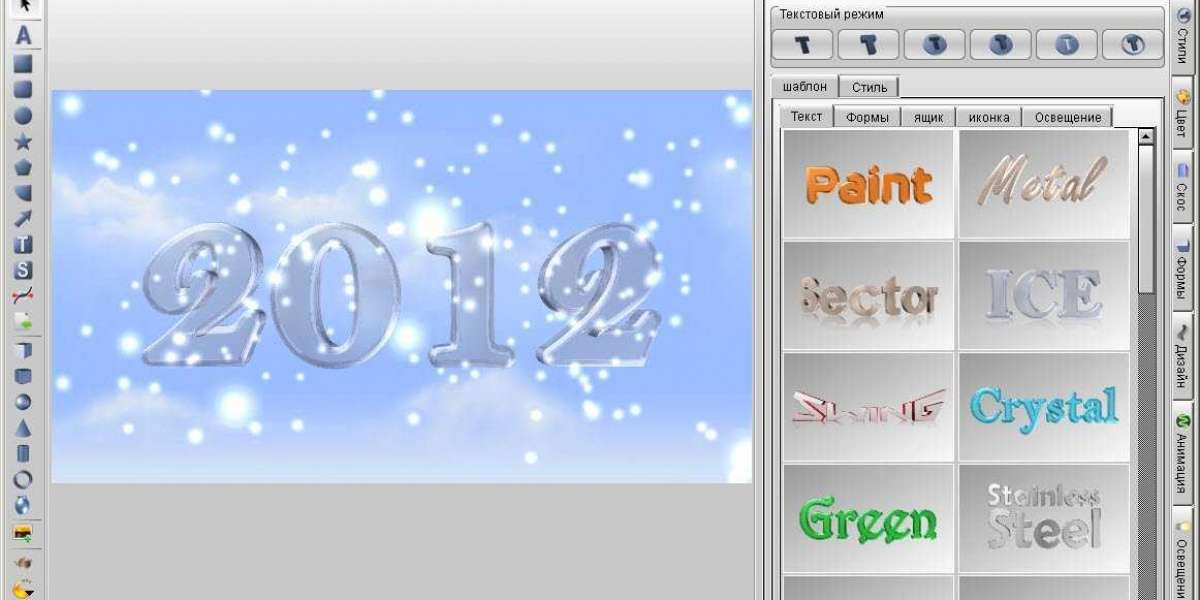 Software Aurora 3D Animation Maker 20.01.30 Patch Free Pc